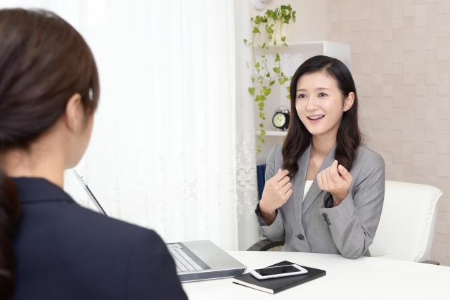 コーチングを紹介する時に使う言葉